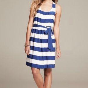 💕NWT BR Blue & Offwhite Striped Summer Dress💕